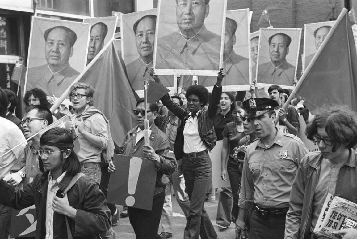 Mao Demonstration in NYC